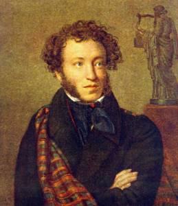 Портрет а.с. пушкина, который тоже носил длинный ноготь на мизинце